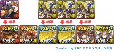 DcFVHXb.jpg