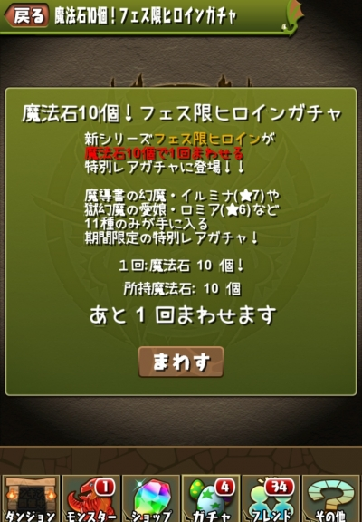 JHFtcy2.jpg