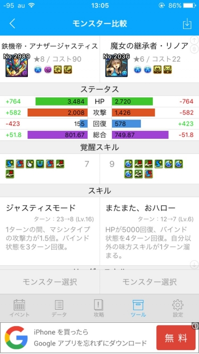 N7UDugC.jpg