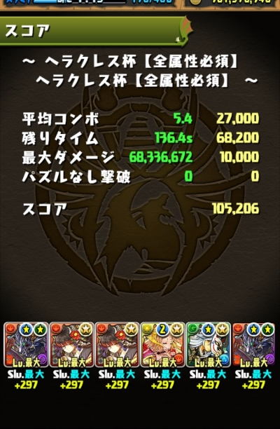 RE29Sd5.jpg