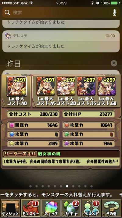 T6MJm5P.jpg