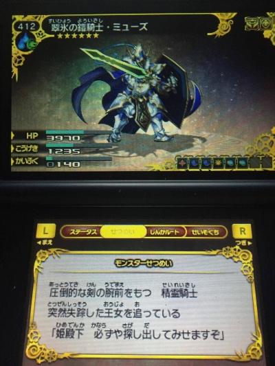 XGVN38X.jpg