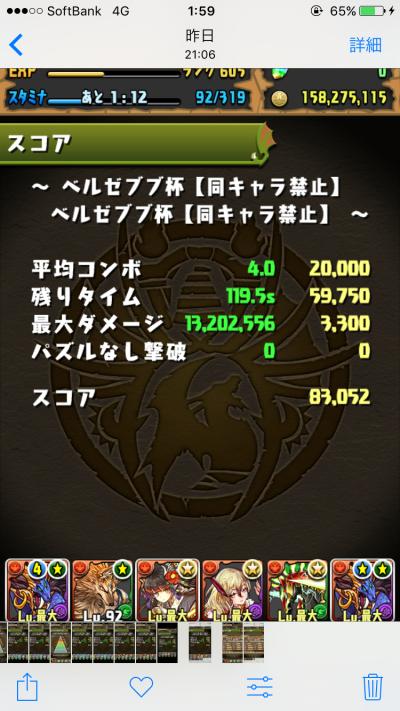 ic3K7Yl.jpg