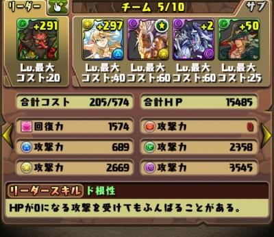 ll78O7p.jpg