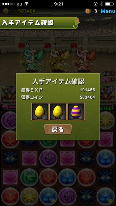pQC7HQQ.jpg
