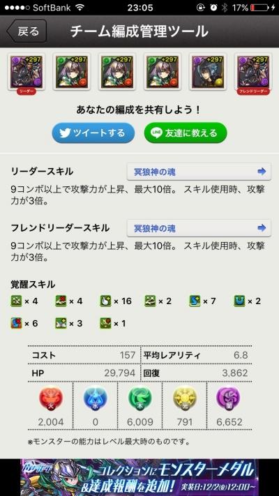s2i9Q7d.jpg