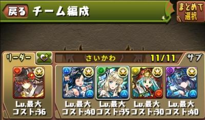 sn9Zu7L.jpg