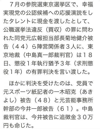 朝日デジタル2