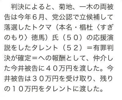 朝日デジタル3