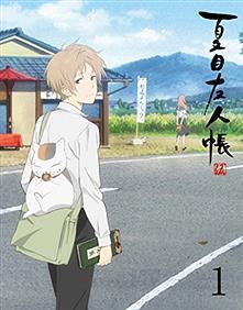 『夏目友人帳』とかいうクッソ良いアニメ