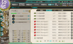KanColle-160503-20433031.png