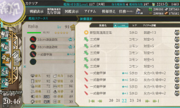 KanColle-160503-20460775.png