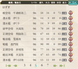 KanColle-160503-20480050.png
