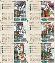 2016-7-24沖ノ島(2-5)装備2