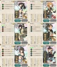 2016-8-25E4甲削り第二艦隊装備
