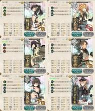 2016-8-25E4甲クリア第二艦隊装備