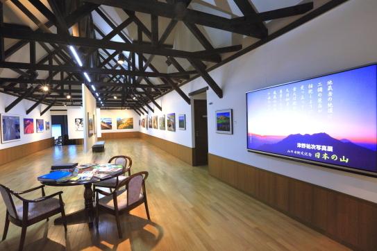 長谷アルプスフォトギャラリー展示ホール