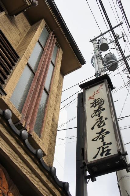 2016-11-29 盛岡②