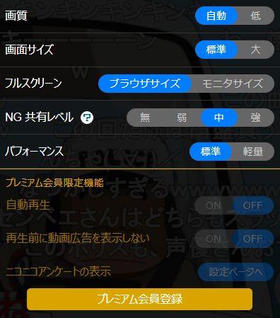 ニコニコ 01