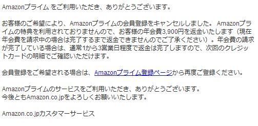 amazon3.jpg