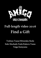 Find a Gift ポスター 1