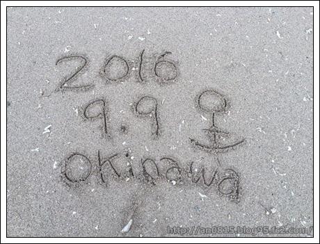 20160917-6.jpg