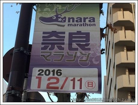 20161211.jpg