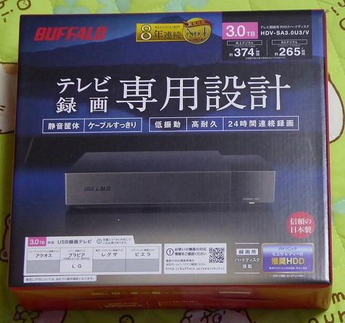 HDV-SA30U3V.jpg