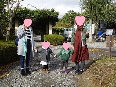 長野市霊園