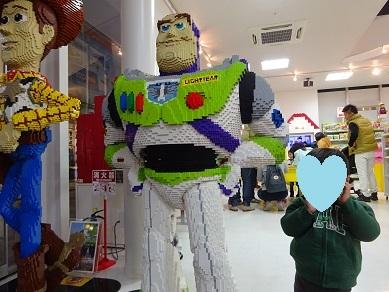 軽井沢プリンスショッピングセンター