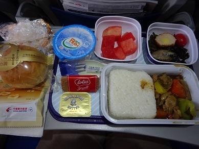 中国東方航空(China Eastern Airlines)