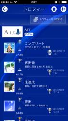 20161014_air.png