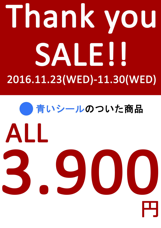 fc2blog_20161121190458352.jpg