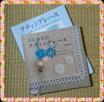 moblog_0307fe83.png