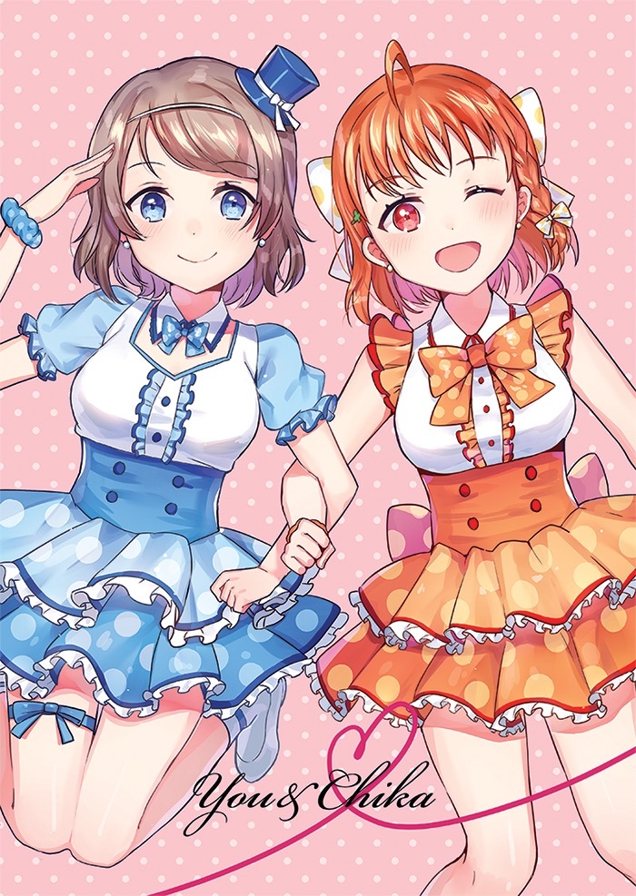 ラブライブ! サンシャイン!! 渡辺曜 高海千歌 / LoveLive! Watanabe You Takami Chika #5171