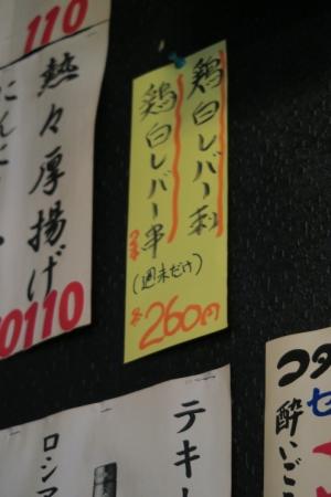 00000288.jpg