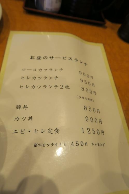 00001427.jpg