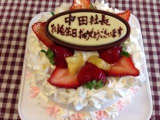 飛び込みケーキ