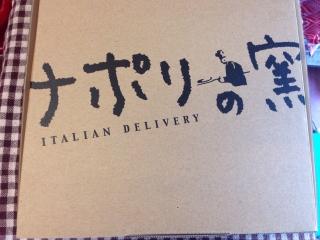 この箱に^^)