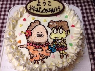 あたしんちケーキ