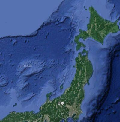 japan1_2016121514251935a.jpg