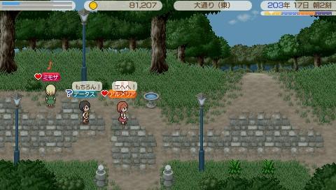 QUKRIA_SS_003520160104.jpg