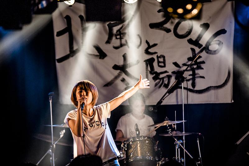 KITAKAZETAIYO2016-29.jpg