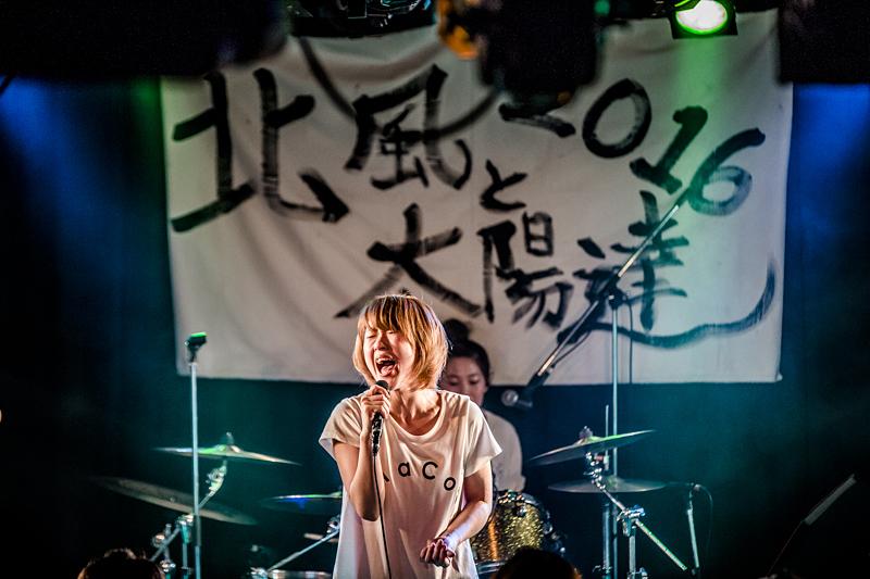 KITAKAZETAIYO2016-33.jpg
