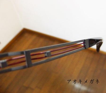 CHARMANT Line Art シャルマンラインアート クアトロコレクション XL1455