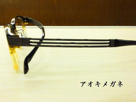 CHARMANT Line Art シャルマンラインアート フォルテコレクション XL1464BR