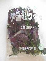 s-伊達紫
