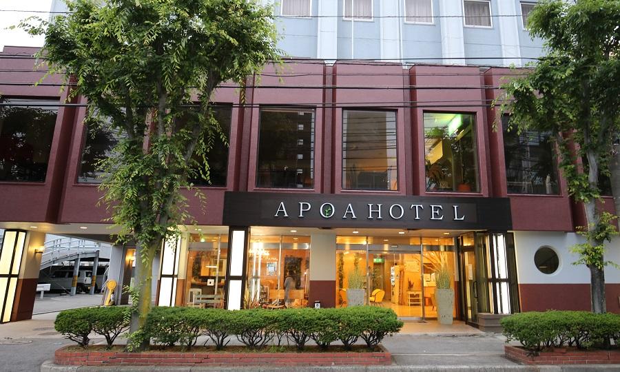 アポアホテルの色
