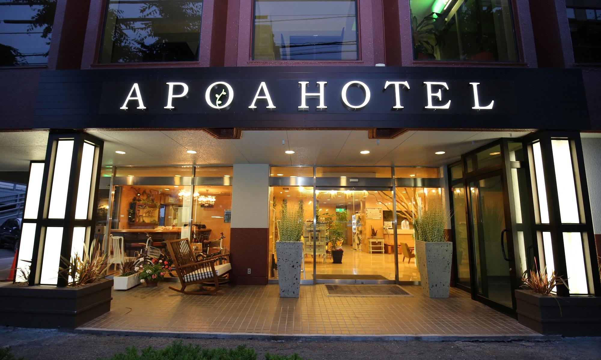 APOA HOTEL その2