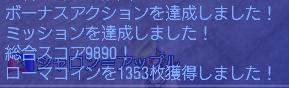 コロッセウム竹田P20162